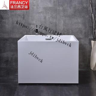 【台風行建材 優惠免運】亞克力正方形小浴缸獨立式成人家用小戶型自帶龍頭浴缸加深日式方