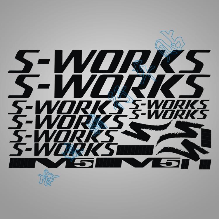 極速貼紙*自行車貼紙 公路車山地車車架貼紙 閃電s-works diy雕刻車架貼紙