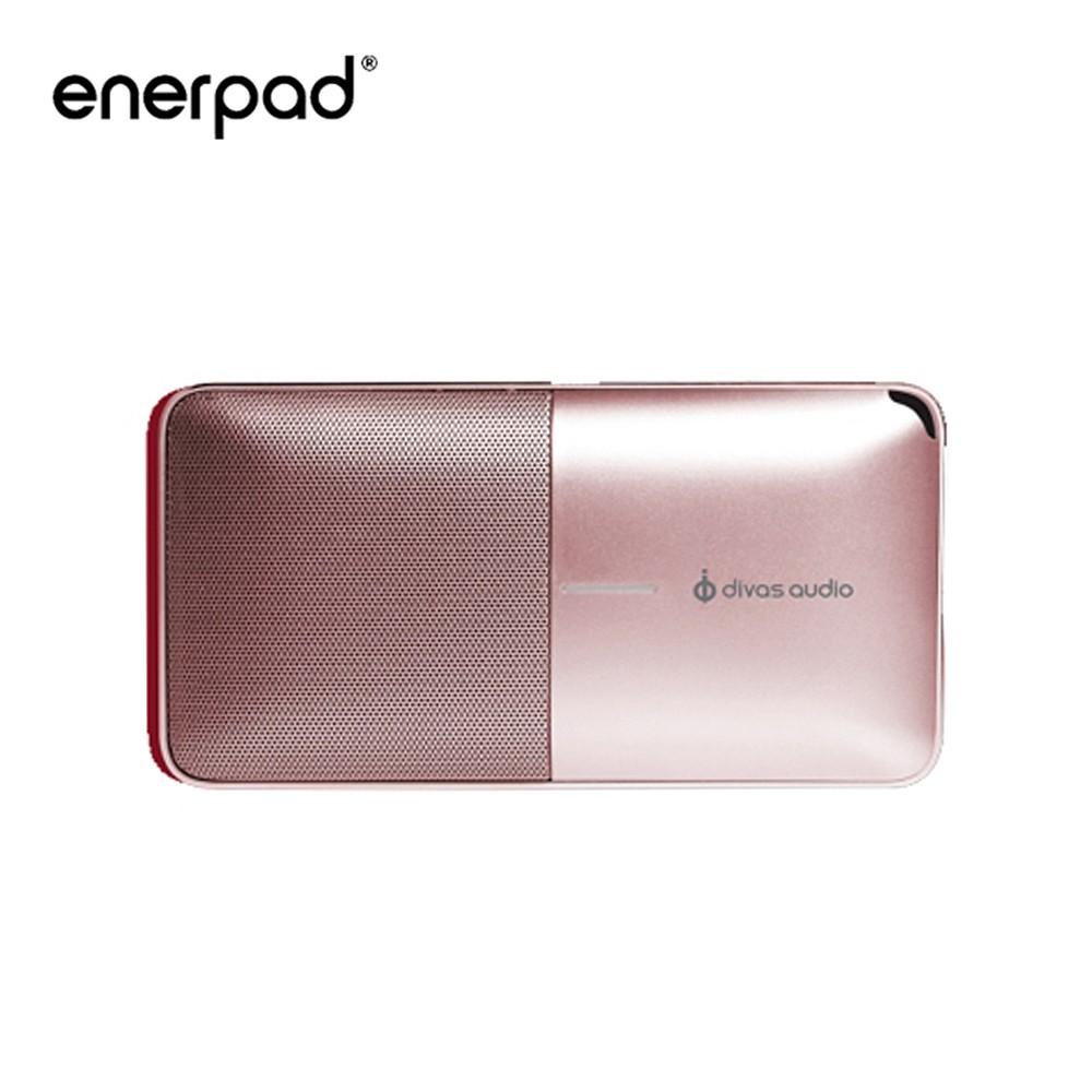 【enerpad】藍芽喇叭+6000mAh行動電源玫瑰金 (S09)