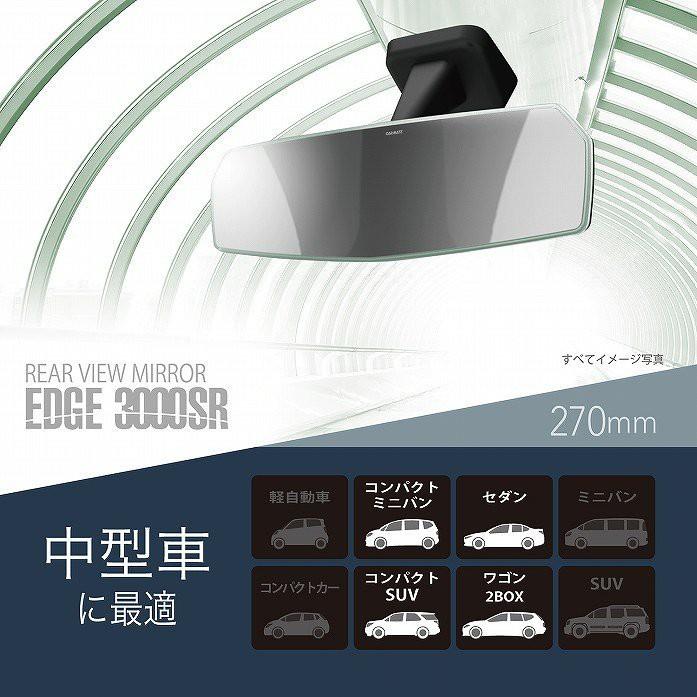 【新焦點麗車坊】日本 CARMATE DZ456 亮面藍鏡 240mm