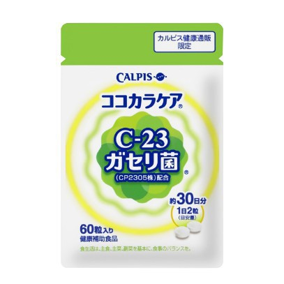 下殺折扣  日本原裝CALPIS 可爾必思 可欣可雅C23加氏乳酸桿菌 乳酸菌 益生菌60粒 30日份 桃子推薦