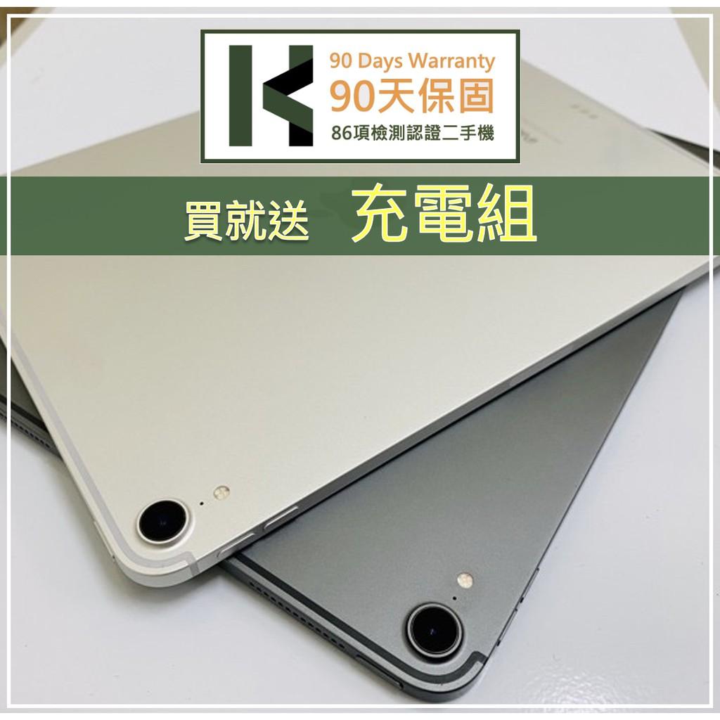 『限時特價』K3數位 二手 iPad Pro 3 三代 11吋 2018 Apple 高雄店面含稅發票 保固90天