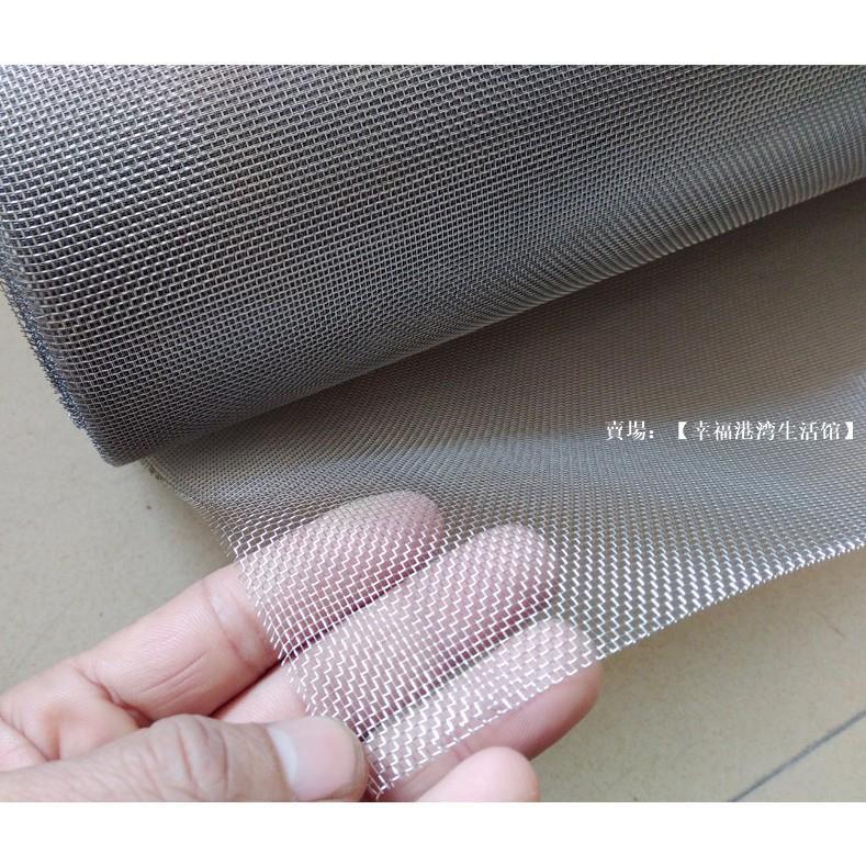304不銹鋼防蚊紗窗網門簾加密紗網窗紗自粘型魔術貼沙窗網