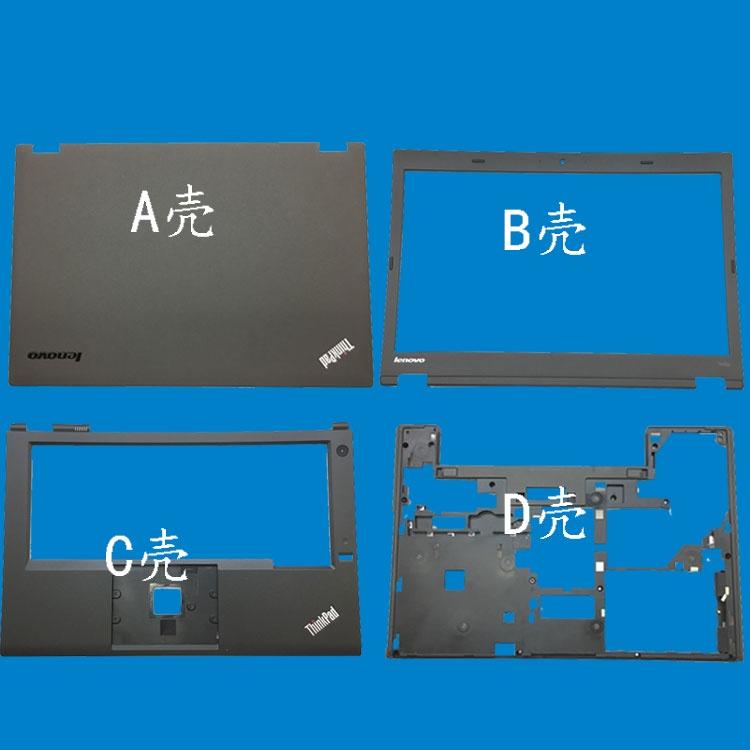 【現貨】【速發】Thinkpad聯想 T440P A殼 B殼 屏框 C殼 掌托 D殼 底蓋 E殼 外殼