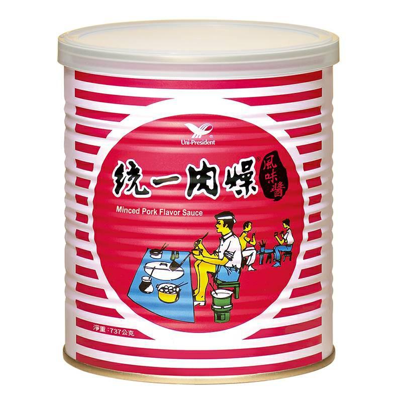 【統一】肉燥罐(肉燥風味醬) 737g