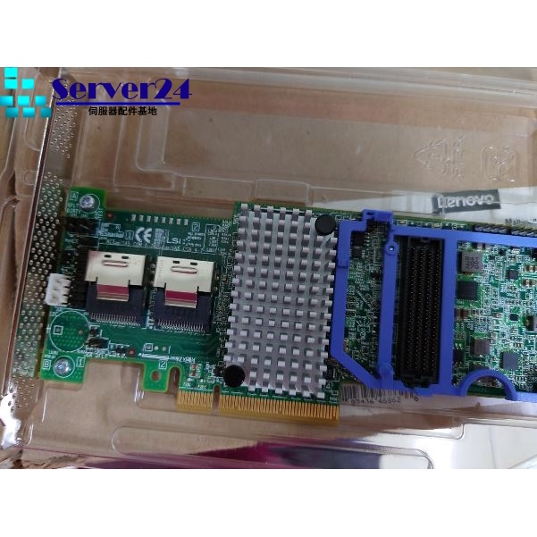 LSI 9207-8i IBM M5110 8-Port HBA 支持8TB Win VMware Linux