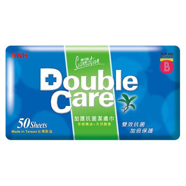 DOUBLE CARE 加護抗菌潔膚巾 20抽/50抽 柔濕巾 紙濕巾 柔溼巾 康乃馨 抗菌濕紙巾
