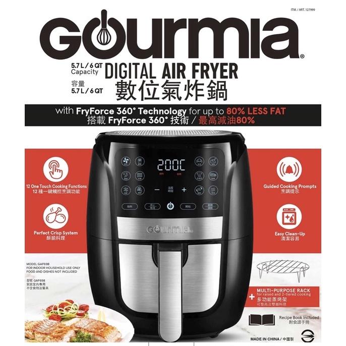 現貨~Gourmia 數位氣炸鍋 (GAF698TW) 只要1588元