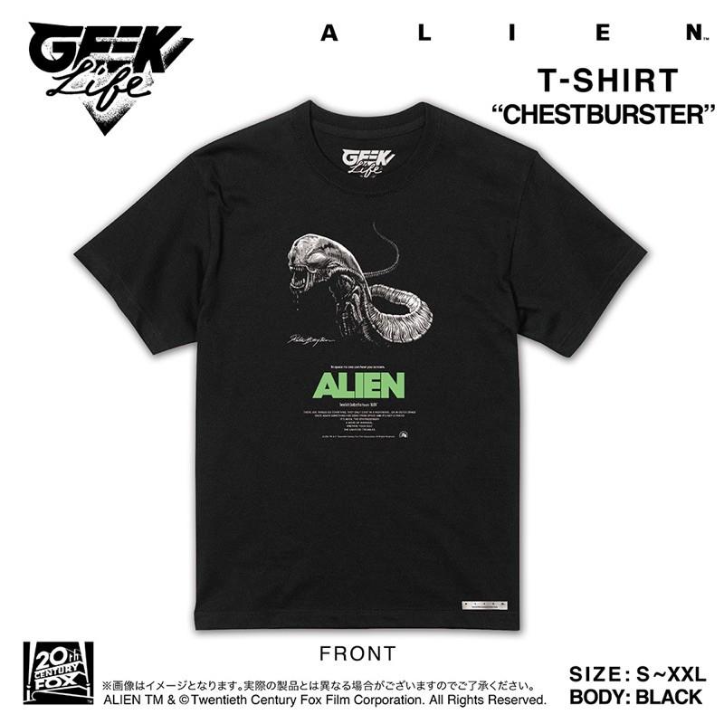 ALIEN x Rockin'Jelly Bean 異形 T-shirt - Chest Burster 異形幼蟲綠色字