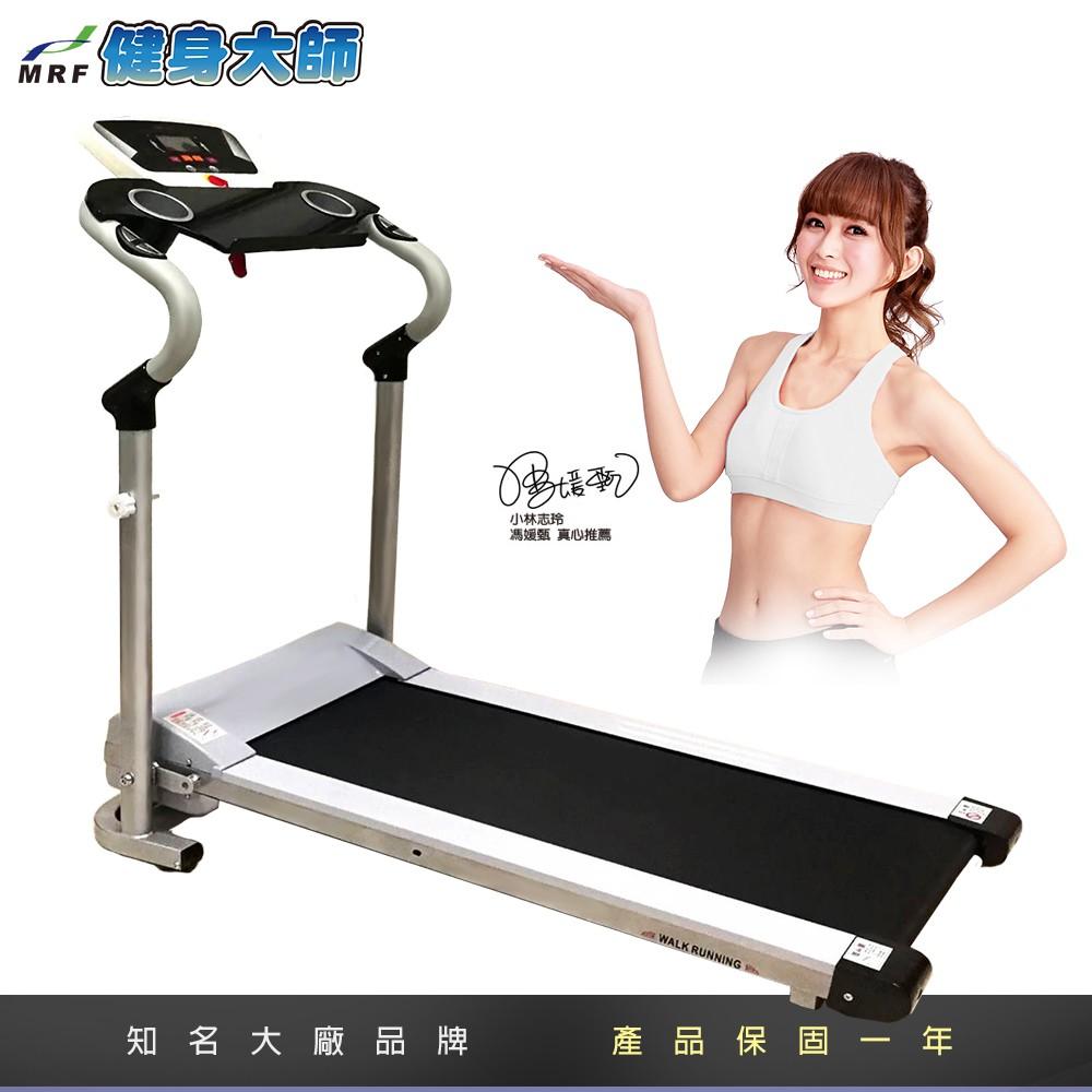 健身大師超越平板免組裝心跳偵測電動跑步機