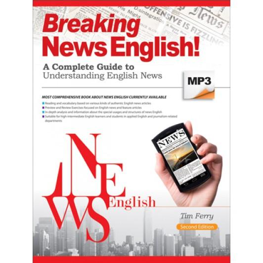 Breaking News English / 九成新低價賣 / 內容許多文章 / 有筆記 / 附光碟