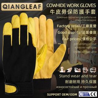 QIANGLEAF品牌【ISO9001質量認證】全新防護安全手套牛皮男式黃皮駕駛員安全防護賽車摩托工作手套508NP