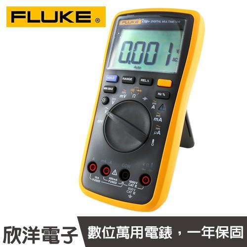 Fluke-17B+ 電氣萬用電錶/數位電錶 (17B+)