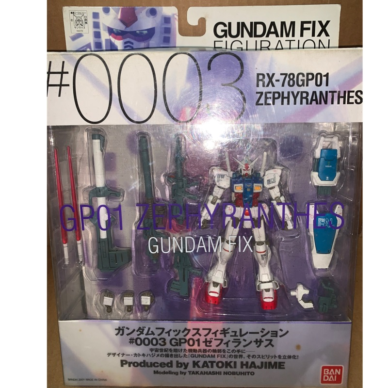 Bandai Gundam Fix Figuration(GFF)#0003 GP01 Zephyranthes