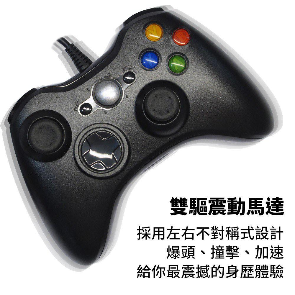 ₪✙✼【全場現貨】GTA5手把 XBOX360手把 PC電腦 有線通用4合1 手機遊戲 手柄 搖桿 控制器 NBA 2K