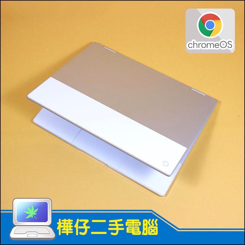 【樺仔稀有好物】Google Pixelbook 12.3吋 筆記型觸控電腦平板 i7-7Y75 512G SSD