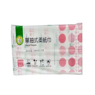 大拇指單抽式柔紙巾250抽x10入  【大潤發】 新北市
