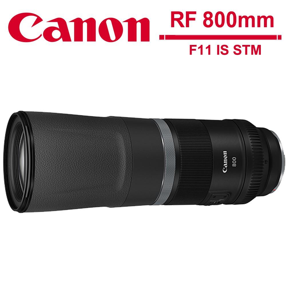 Canon RF 800mm F11 IS STM 鏡頭 (公司貨)