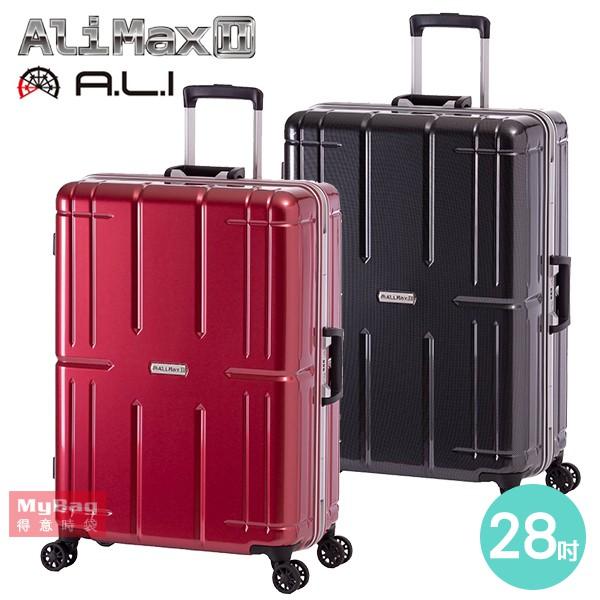 A.L.I 行李箱 ALIMAX 28吋 超輕量 大容量 鋁框箱 鋁製拉桿 硬殼旅行箱 ALI-011R-28 得意時袋