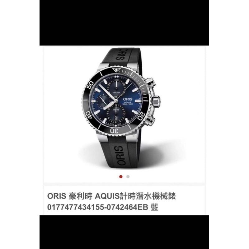 ORIS三眼機械錶。戴沒幾次。非常新。盒裝齊全。