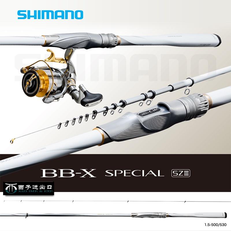 【當天出貨  關注立減】日本SHIMANO禧瑪諾 白棍BB-X SPECIAL SZ3磯釣竿海釣遠投魚竿 魚竿請宅配