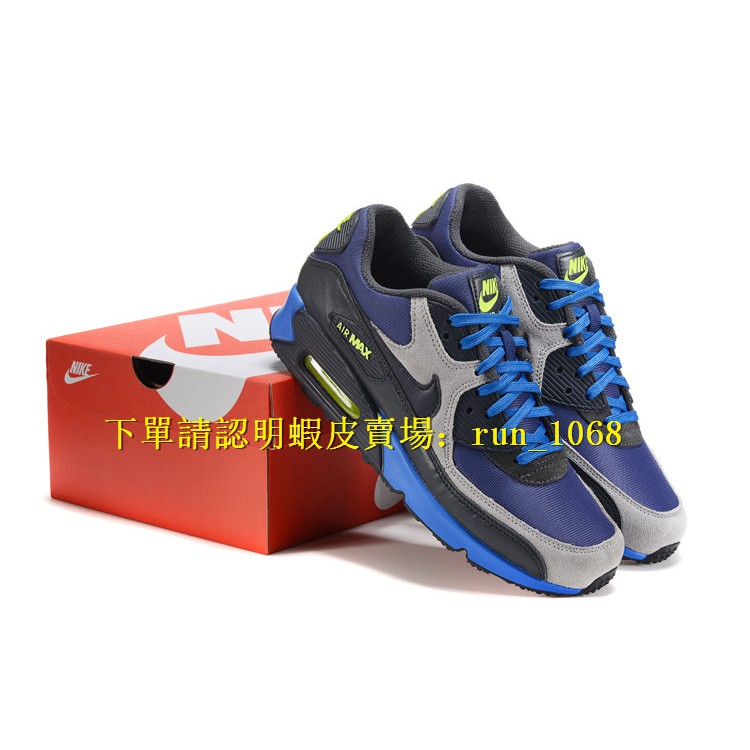 NIKE AIR MAX 90 氣墊鞋休閒鞋慢跑鞋運動鞋灰黑藍708973-400  6d3b46e18b52