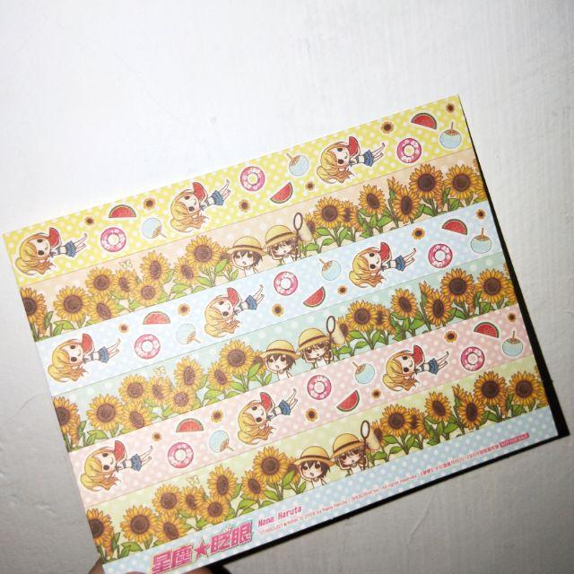 星晨眨眼©2008 by Nana Haruta《夢夢》少女漫畫月刊2012年6月隨書附贈