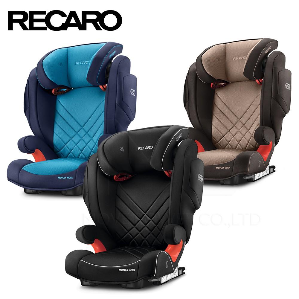 德國【RECARO】Monza Nova 2 Seatfix 成長型汽座-寶石藍/摩卡棕/經典黑