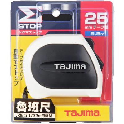 日本 TAJIMA 田島 魯班尺 魯班捲尺 SFSSS2555R 附掛扣 自動捲尺 5.5M*25MM  捲尺