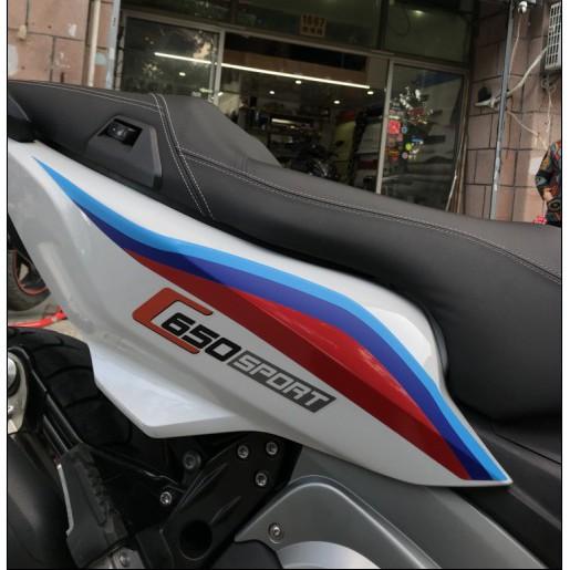一芳車業 免運 BMW C650 全車彩貼 輪框貼 彩貼 輪胎貼 反光輪框貼紙
