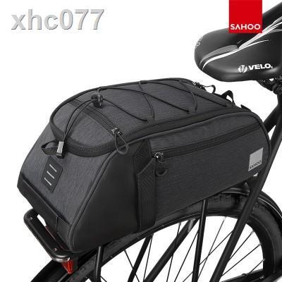 【現貨】SAHOO新款山地自行車包騎行尾包后貨架包馱包運動車包單肩包裝備