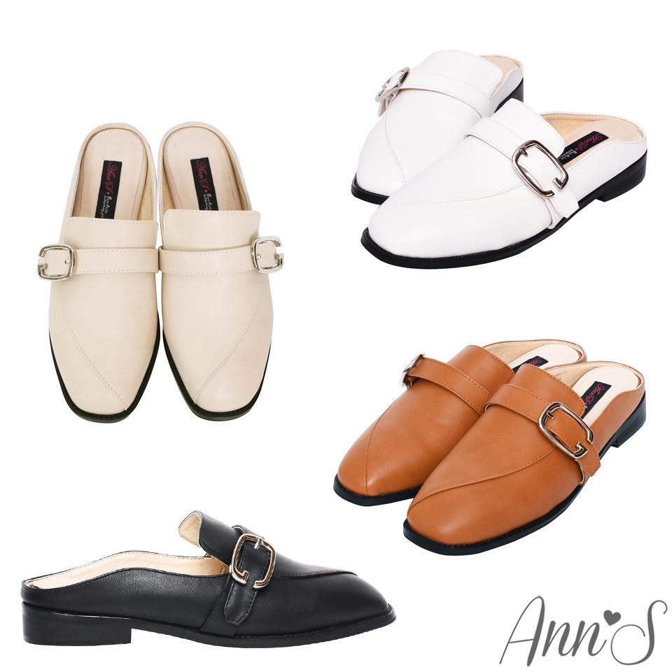 Ann'S微帥氣-G扣帶平底穆勒鞋-4色