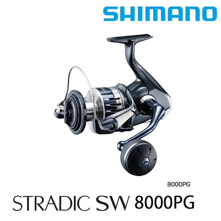 SHIMANO 20 STRADIC SW 8000PG [漁拓釣具] [紡車捲線器]
