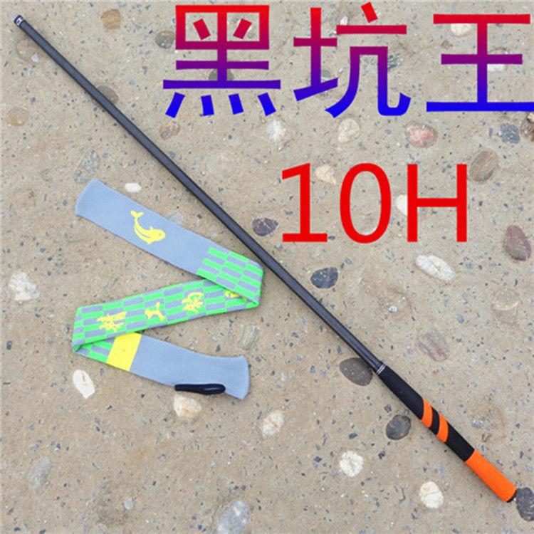 19調超硬10H魚竿戰鬥竿大棚竿桿8H羅非竿黑坑溜邊暴力飛磕大物竿