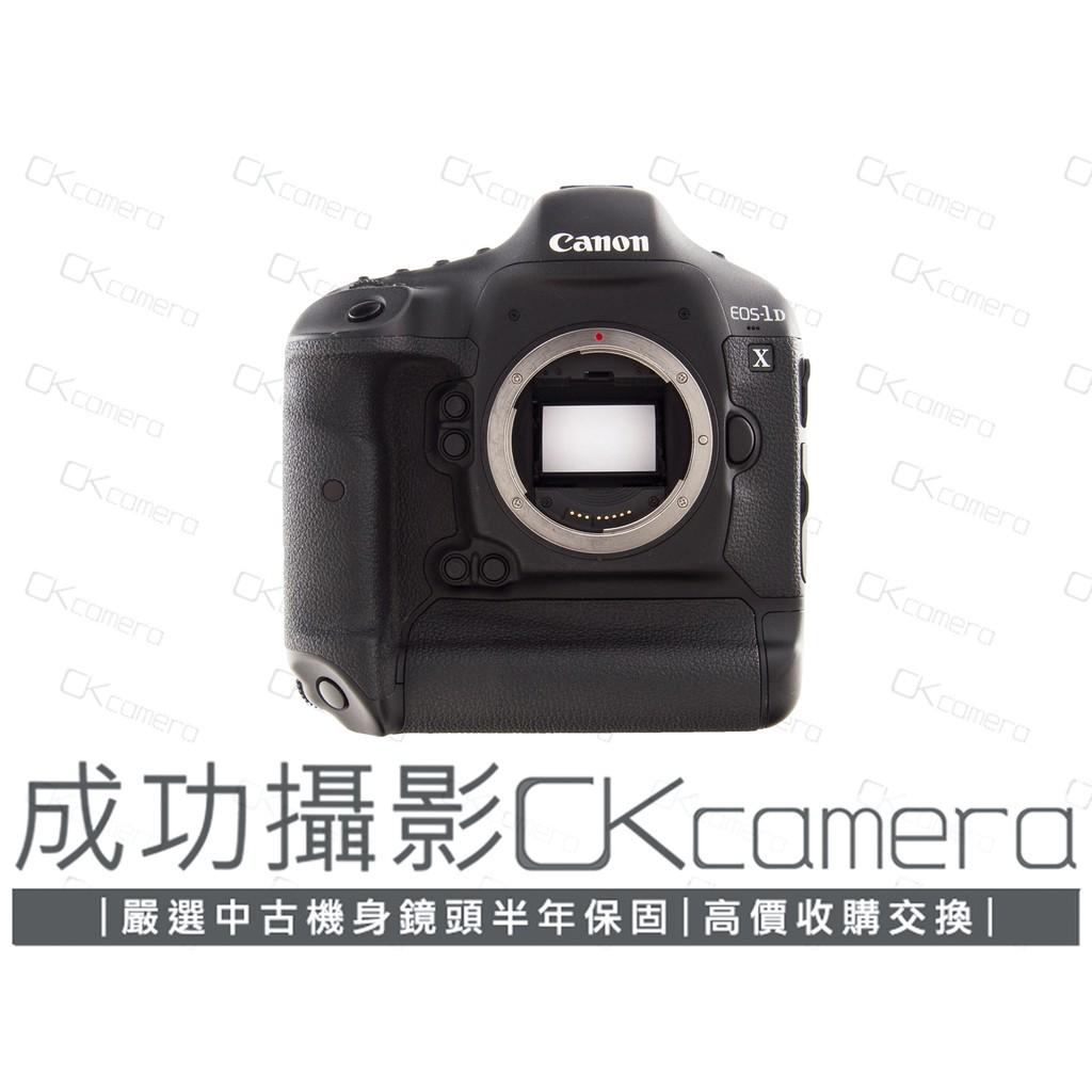成功攝影 Canon EOS 1DX Body 中古二手 1810萬像素 旗艦高階數位單眼相機 高速連拍 公司貨 保半年