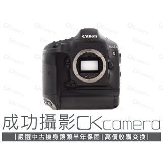成功攝影 Canon EOS 1DX Body 中古二手 1810萬像素 旗艦高階數位單眼相機 高速連拍 公司貨 保半年 臺北市