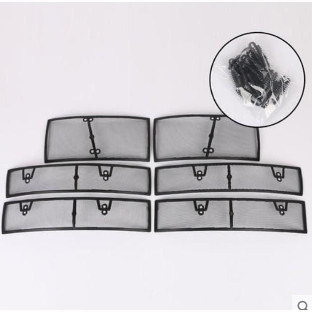 New Tiguan 專用 防蟲網 水箱罩保護網 網罩