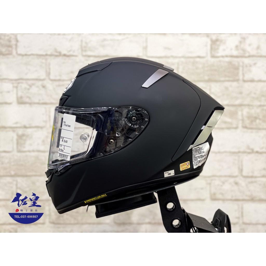 《佐皇騎士部品》SHOEI X-14 MT-BLACK 全罩 競技帽