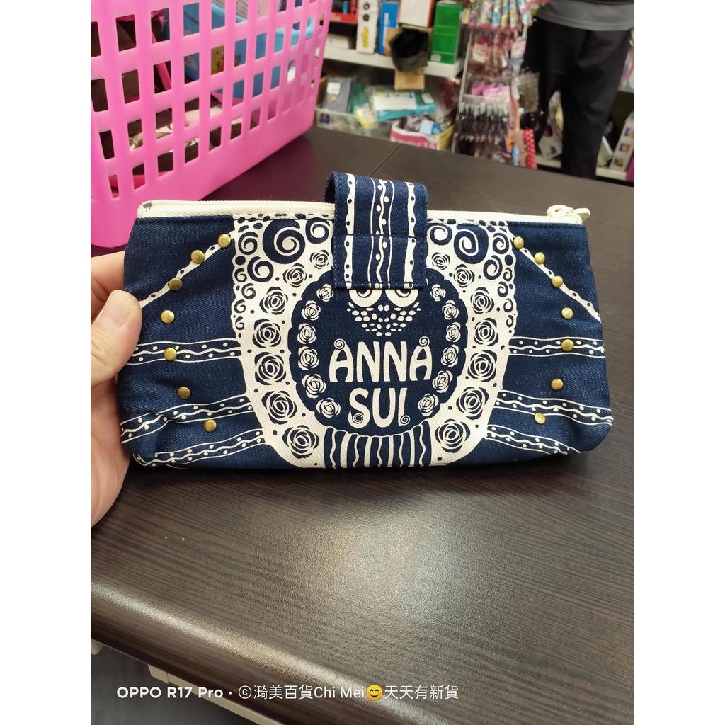 ANNA SUI藍色印花折疊牛仔化妝包-11*22CM 萬用包 筆袋 鉛筆袋 化妝包 手拿包