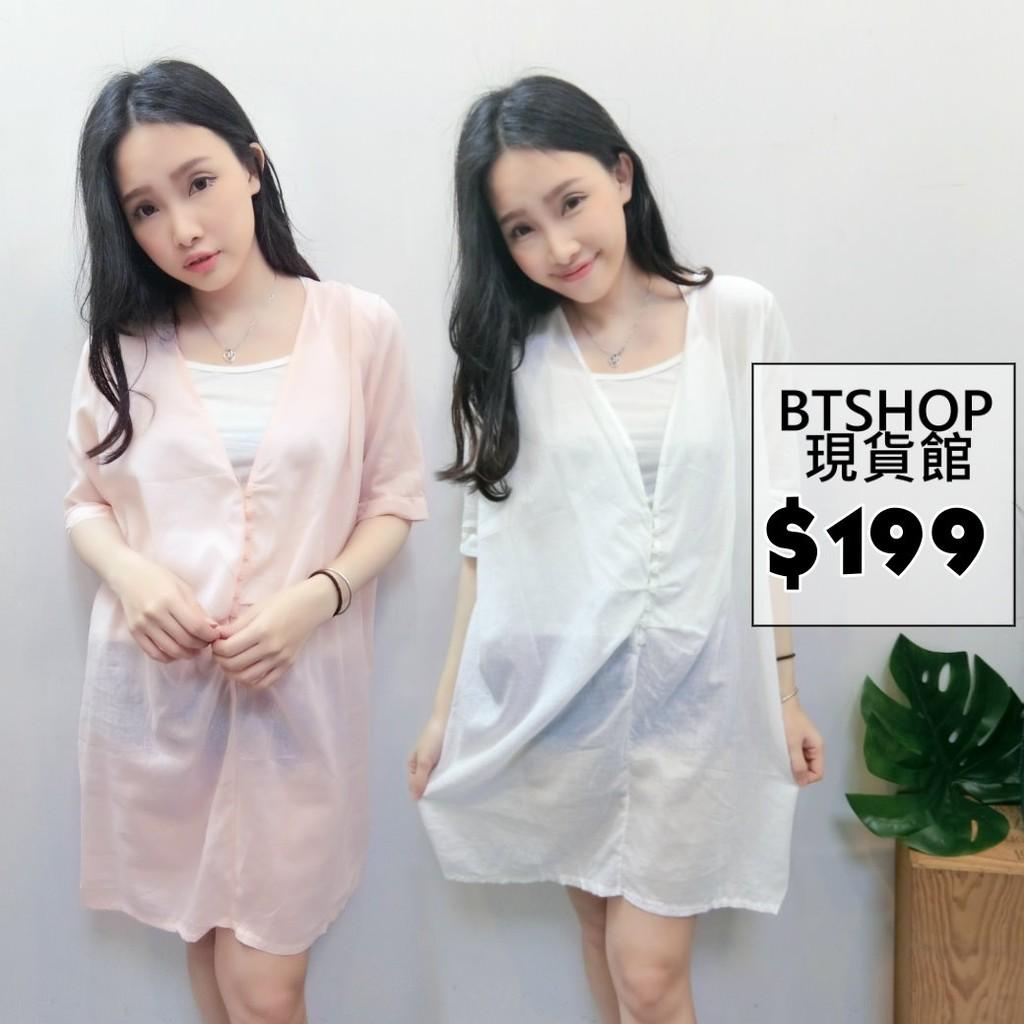 BTSHOP【出清特價】兩件式寬鬆棉麻襯衫+小可愛 短袖套裝 短袖T恤 長版上衣 B005801