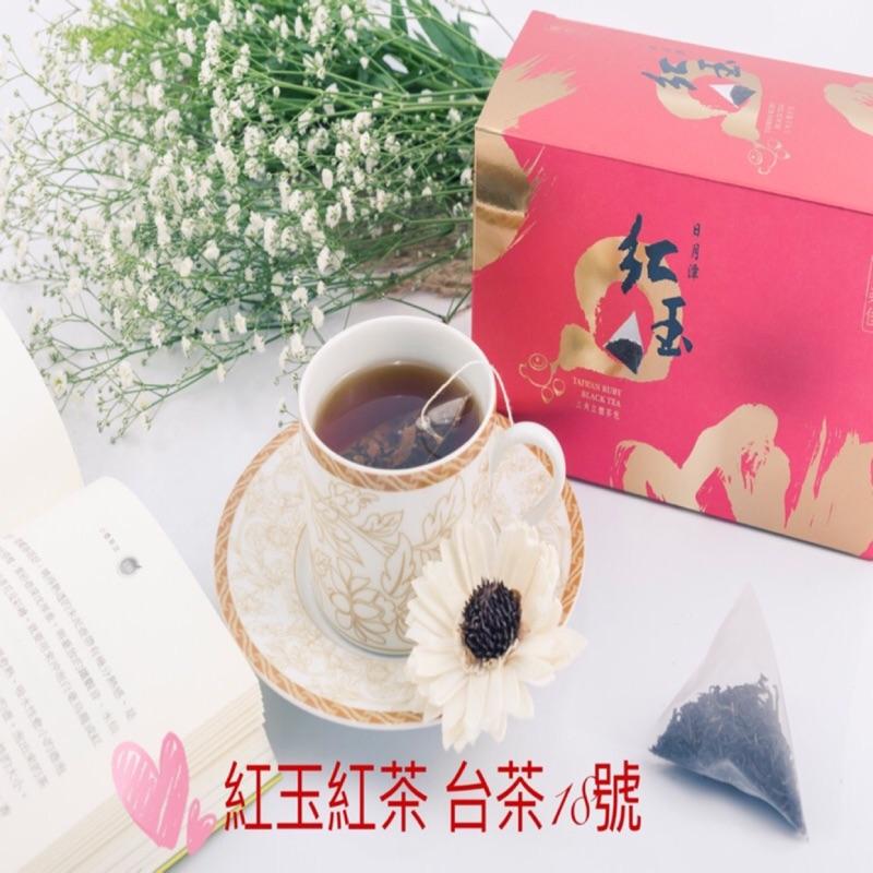 「雋美佳」紅玉紅茶 立體1包價 日月潭紅茶 肉桂薄荷香 頂級紅茶 下午茶 紅色 交換禮物美食伴手禮