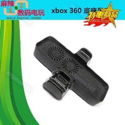 電玩*XBOX360游戲機SLIM薄機支架散熱風扇底座(包郵)*anpmm145