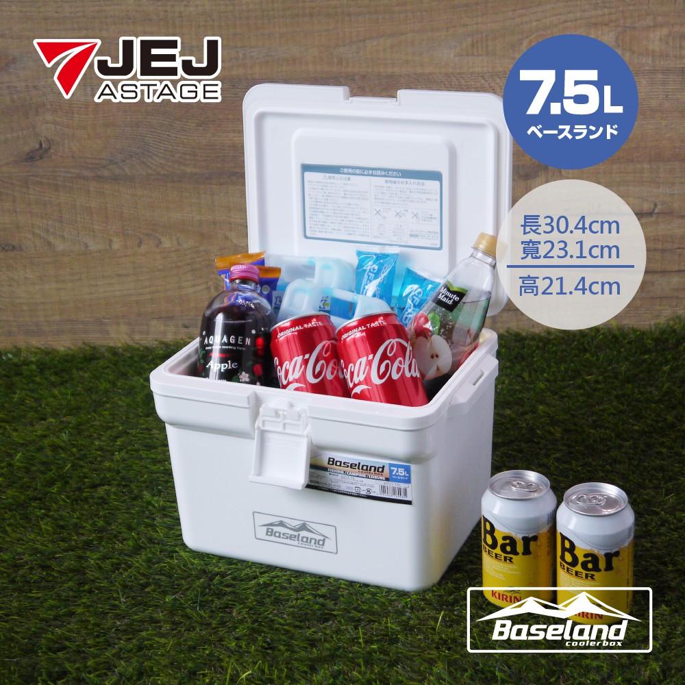 日本Astage BASELAND 專業保溫保冷冰桶7.5L(無洩水孔)/保冰 冰桶 保冰桶 日本製 台灣現貨