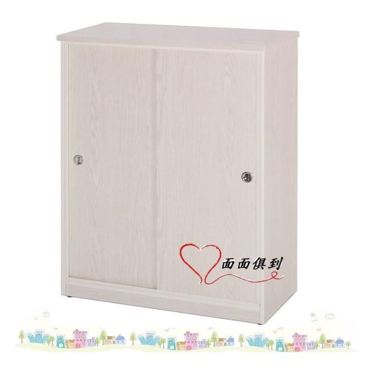 [面面俱到]限時大優惠,塑鋼2.7尺防水拉門鞋櫃(附五片隔板/可調高低)寬83深42高112cm