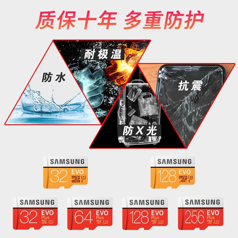買一送二 三星Samsung 32g、64g、128g、256g EVO Plus MicroSDXC TF U3記憶卡