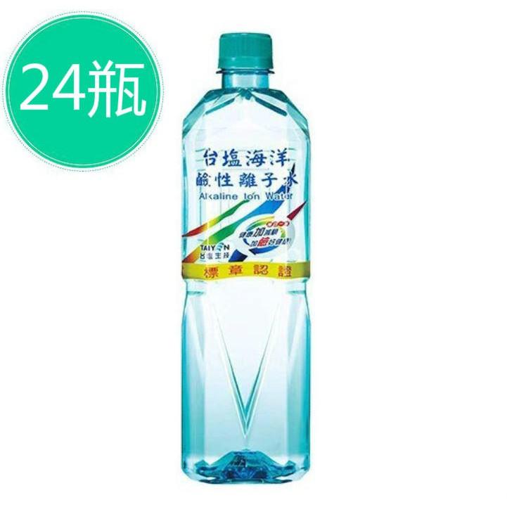 台鹽 海洋鹼性離子水(600mlx24瓶) 礦泉水 鹼性水 飲用水