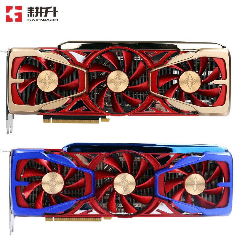 諮詢底價耕升RTX3060Ti 3070Ti 3080Ti 3090電腦遊戲藍爵炫光顯卡