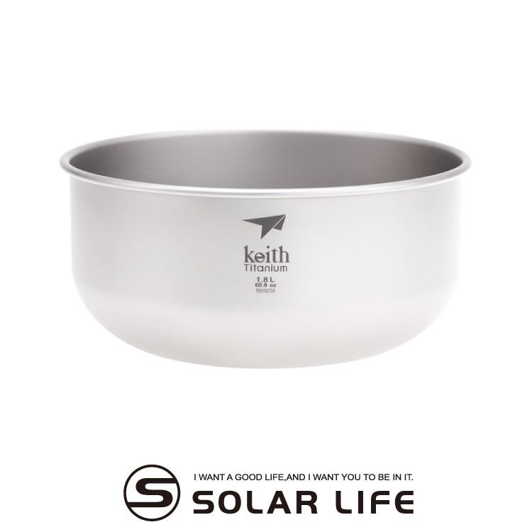 鎧斯Keith Ti8701 鈦沙拉碗 泡麵湯碗 打蛋碗 沙拉盆調理碗 戶外露營登山野炊 輕量純鈦碗餐具