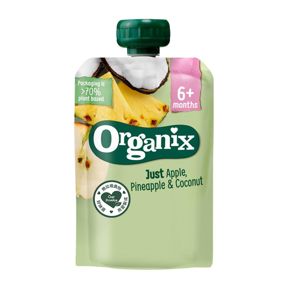 Organix 水果纖泥-蘋果鳳梨椰子6m+ 100g Kewpie官方直營店