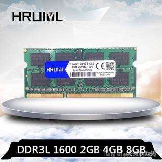 【現貨!】筆記型 記憶體 DDR3L 1600 2GB 4GB 8GB 筆電型 RAM 1.35V (原廠顆粒